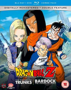 Dragonball Z: The History of Trunks & Bardock
