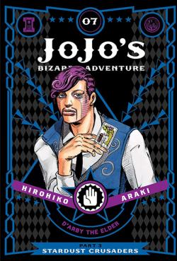Jojo's Bizarre Adventure Stardust Crusaders Vol 7