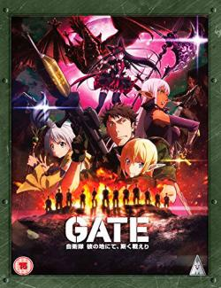 Gate, Complete Series