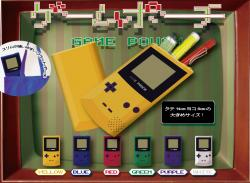 Game Boy Game Pouch Capsule