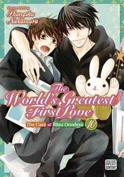 World's Greatest First Love Vol 10