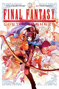 Final Fantasy Lost Stranger Vol 1