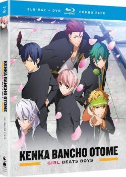 Kenka Bancho Otome Girl Beats Boys Complete Series