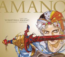 Yoshitaka Amano: The Illustrated Biography Beyond the Fantasy