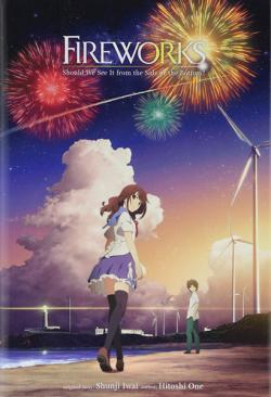 Fireworks, Should We See it from the Side or the Bottom Light Novel