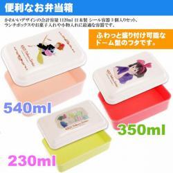 Kiki's lunchbox white lid, 3-pack