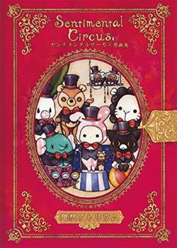 Sentimental Circus Original Artbook Reminiscent Atrium