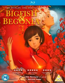 Big Fish and Begonia