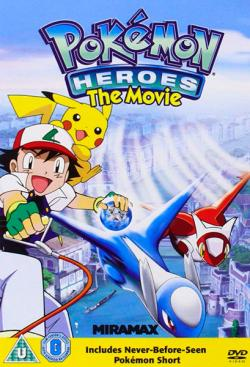 Pokémon The Movie 5: Pokemon Heroes