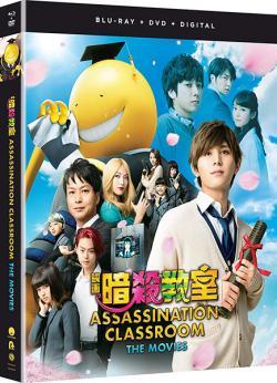 Assassination Classroom the Movies