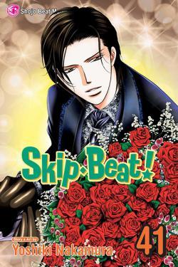 Skip Beat Vol 41