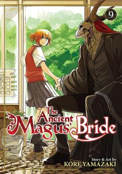 The Ancient Magus' Bride Vol 9