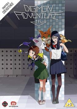 Digimon Adventure Tri: The Movie, Part 5: Coexistence