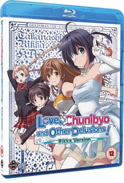 Love, Chunibyo & Other Delusions! The Movie, Rikka Version