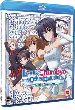 Love, Chunibyo & Other Delusions! The Movie, Rikka Version