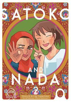 Satoko and Nada Vol 2
