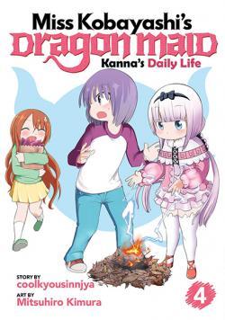 Miss Kobayashi's Dragon Maid: Kanna's Daily Life Vol 4