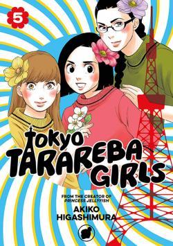 Tokyo Tarareba Girls 5