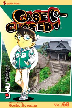 Case Closed Vol 68