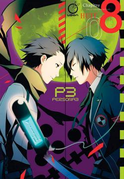 Persona 3 Vol 8