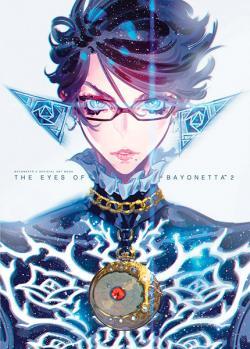 The Eyes of Bayonetta 2 Art Book