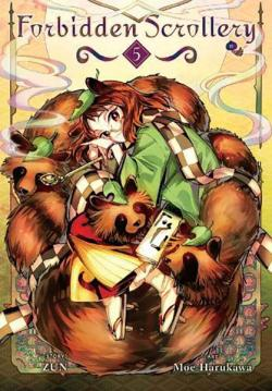Forbidden Scrollery Vol 5