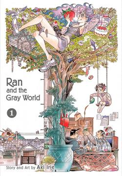 Ran and the Gray World Vol 1