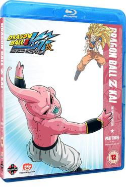Dragonball Z Kai, The Final Chapters, Part 3
