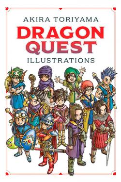 Dragon Quest Illustrations (30th Anniversary Edition)