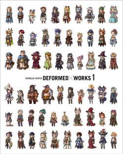 Granblue Fantasy Deformed x Works 1