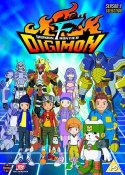 Digimon: Frontier, Season 4