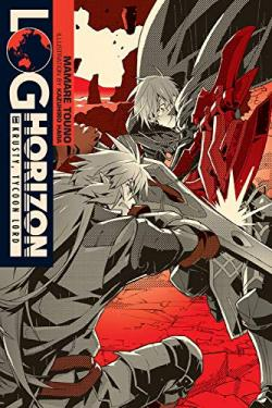 Log Horizon Light Novel Vol 11