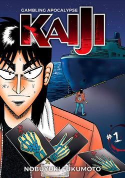 Gambling Apocalypse Kaiji Vol 1