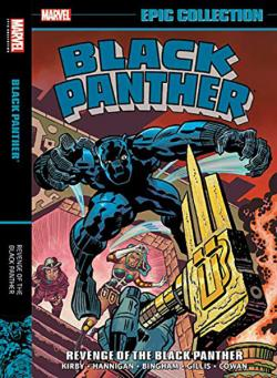 Black Panther Epic Collection Vol 2: Revenge of the Black Panther