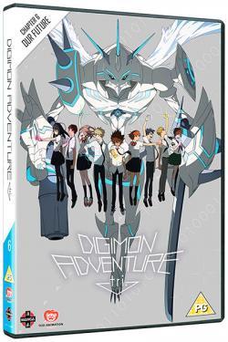Digimon Adventure Tri: The Movie, Part 6: Our Future