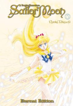 Sailor Moon Eternal Edition 5