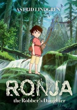 Ronja the Robber's Daughter (Illustrated Edition)