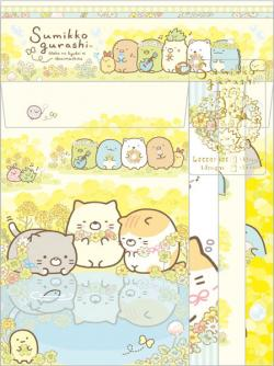 Sumikkogurashi Letter Set: Neko's Siblings