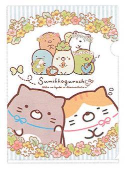 Sumikkogurashi A4 Plastic File Folder: Neko's Siblings