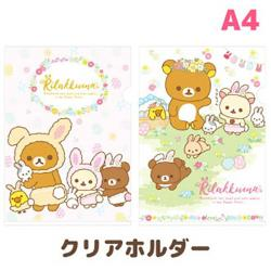 Rilakkuma A4 Plastic File Folder: Rabbits in the Flower Forest