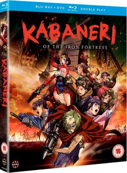Kabaneri of the Iron Fortress, Season One
