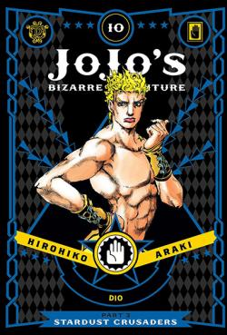 Jojo's Bizarre Adventure Stardust Crusaders Vol 10