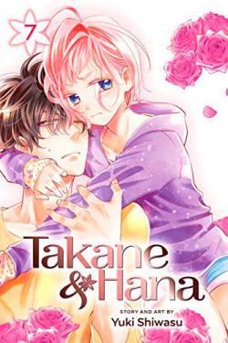 Takane & Hana Vol 7