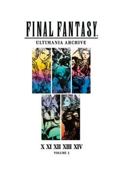 Final Fantasy Ultimania Archive Vol 3