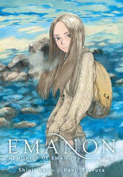 Emanon Vol 1: Memories of Emanon