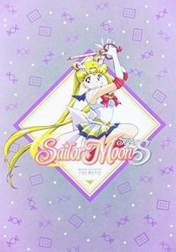Sailor Moon SuperS The Movie