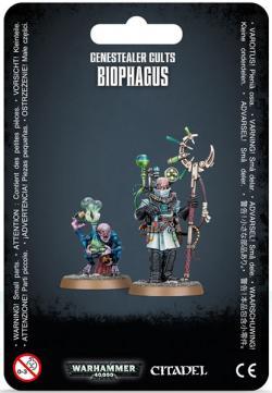 Biophagus