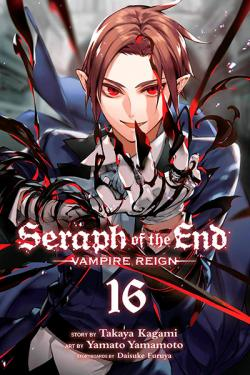 Seraph of the End Vampire Reign Vol 16