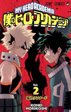 My Hero Academia Vol 2 (Japanska)