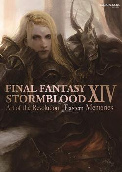 FF XIV: Stormblood Art of the Revolution - Eastern Memories